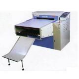 Hashima HPМ-600СA