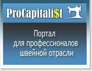 ProCapitali$t